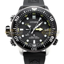 Citizen Promaster Marine BN2036-14E 2019 new