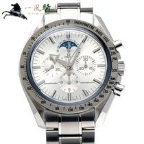 Omega Speedmaster Professional Moonwatch Moonphase Steel 42mm Silver