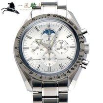 Omega Speedmaster Professional Moonwatch Moonphase Acero 42mm Plata