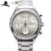 Omega Speedmaster Day Date 3523.30 occasion