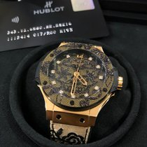 Hublot Big Bang Broderie in 18KT GOLD Diamond Dial
