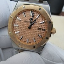 Audemars Piguet Royal Oak Lady Gold/Steel 33mm Gold No numerals United Kingdom, EC1N 8LE