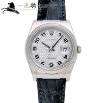 Rolex Datejust Or blanc 36mm