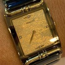 Rado Желтое золото Кварцевые Золото Без цифр 23,7mm подержанные