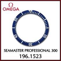 Omega Seamaster Nové