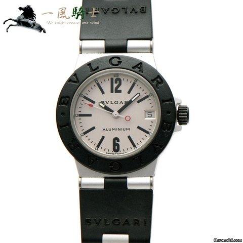63b5a28b4d4 Bulgari Diagono Alumínio - Todos os preços de relógios Bulgari Diagono  Alumínio na Chrono24
