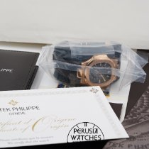 Patek Philippe Pозовое золото Автоподзавод Коричневый Без цифр 40mm новые Nautilus