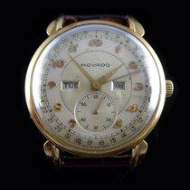 모바도 1950 중고시계
