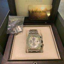 Audemars Piguet Royal Oak Offshore Chronograph Zeljezo 44mm Bjel Arapski brojevi Hrvatska, varazdin