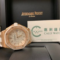 Audemars Piguet Royal Oak Offshore Lady 67540OK.ZZ.A010CA.01 2019 neu