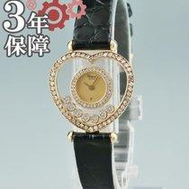 쇼파드 옐로우골드 26mm 쿼츠 20/4516 중고시계
