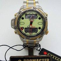 Citizen Vintage CITIZEN JP1014-50W Promaster Aqualand II
