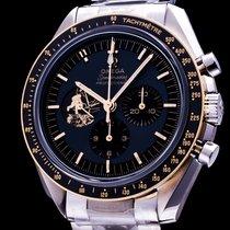 Omega Speedmaster Professional Moonwatch Stahl 42mm Deutschland, Hamburg