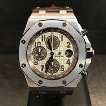 Audemars Piguet Royal Oak Offshore Safari Chronograph - 2016