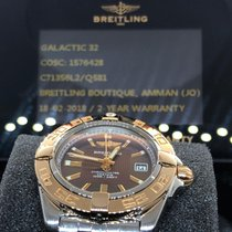 Breitling Gold/Steel 32mm Quartz C71356L2/Q581/367C pre-owned UAE, Abu Dhabi