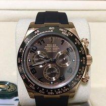Rolex HoWong (New) 18K Everose Gold Daytona Chocolate Dial