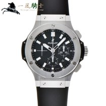 Hublot 44mm Automatic 301.SX.1170.RX pre-owned United States of America, California, Los Angeles