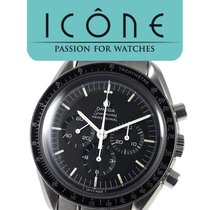 Omega Speedmaster Professional Moonwatch All Prices For