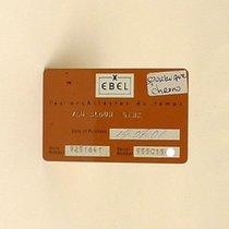 Ebel Certificate