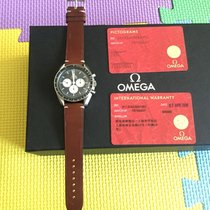 Omega Speedy Tuesday Unworn
