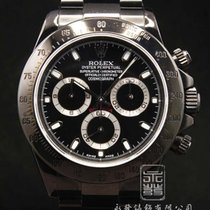 勞力士 (Rolex) 116520
