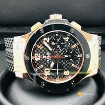 Hublot Big Bang 44 mm Rose Gold Box & Documens
