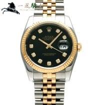 various colors 7d575 e429e Rolex 116233G   Chrono24.co.uk