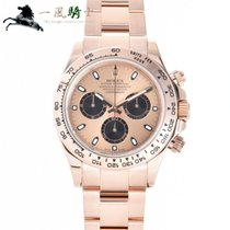 Rolex Rose gold Automatic Pink 40mm pre-owned Daytona