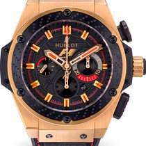 Hublot King Power new 48mm Rose gold