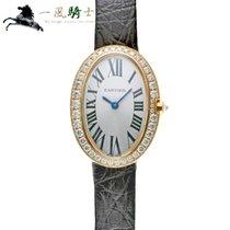 Cartier Baignoire WB520020 pre-owned