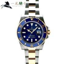 Rolex Submariner Date Stal 40mm Niebieski