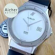 Hublot Classic pre-owned 36mm White Rubber