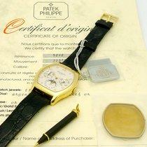 Patek Philippe Perpetual Calendar 5040 1990 pre-owned