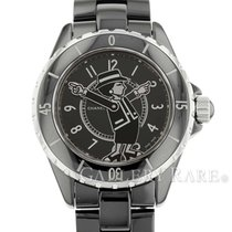 Chanel H5242 2017 pre-owned