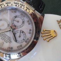 Rolex DAYTONA GOLD Mother pearl   NEW 99%