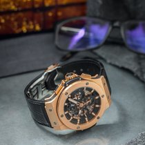 Hublot BIG BANG AERO SKELETON 18K ROSE GOLD  Box and Papers