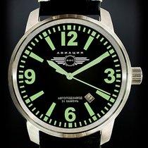 Vostok 2416/05731003 Vostok Automatic Pilot watch 10ATM Bestseller 2018 neu