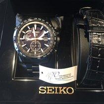 Seiko Astron Kintaro Hattori Limited Edition