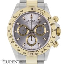 Rolex Oyster Perpetual Cosmograph Daytona Ref. 116523 Full Set
