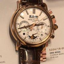 Patek Philippe Perpetual Calendar Chronograph Rose gold 40mm Silver United Kingdom, london