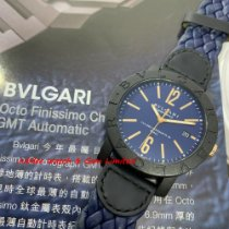 Bulgari BB40CL Carbono Bulgari 40mm usados