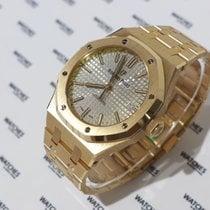 Audemars Piguet Royal Oak Rose Gold Grey dial - 15450OR.OO.125...
