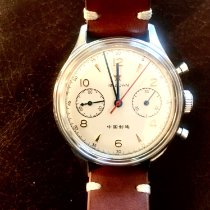 Sea-Gull 38mm Manual winding pre-owned