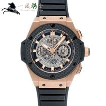 Hublot King Power 701.OQ.0180.RX pre-owned