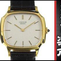 Seiko K14 Credor Mens Quartz Wrist Watch 1400 - 6030 Silver Dial