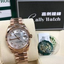 Rolex Cally - 178275NG Datejust 31MM MOP Diamond Dial Pre [NEW]