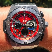 Hublot King Power Titanium 48mm Red United States of America, Virginia, Falls Church