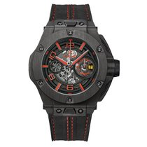 Hublot Big Bang Ferrari Carbon 45mm Transparent Arabisch