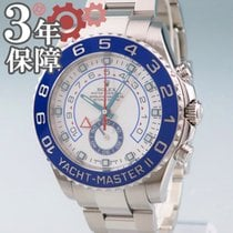 롤렉스 요트-마스터 II 스틸 42mm 흰색