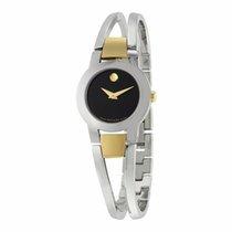 Movado Amorosa Black Dial Two Tone Bangle Womens Watch 0606893